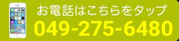 0492756480