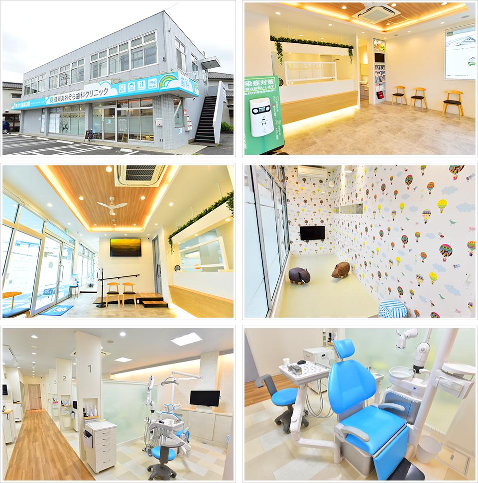 医院の外観と内観